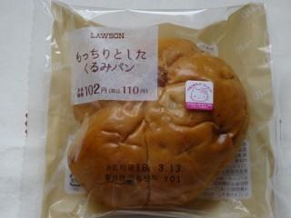 もっちりとしたくるみパン(ローソン).jpg
