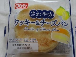 オイシス さわやかクッキー&チーズパン.jpg