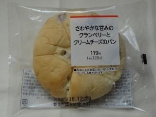 クランベリーとクリームチーズのパン(ファミリーマート).jpg