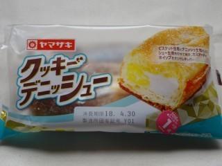 ヤマザキ クッキーデニッシュー.jpg