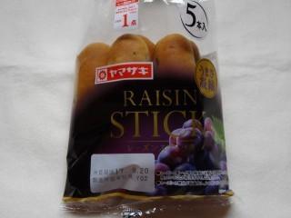 パン ヤマザキ レーズン レーズンとカスタードのパン【ヤマザキ】