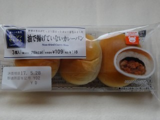 油で揚げていないカレーパン(3個入)(ローソン).jpg