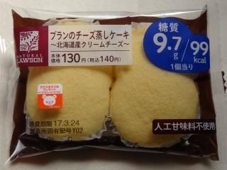 NL ブランのチーズ蒸しケーキ 〜北海道産クリームチーズ〜(ローソン).jpg