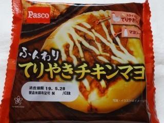 Pasco ふんわりてりやきチキンマヨ.jpg