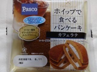 Pasco ホイップで食べるパンケーキ カフェラテ.jpg