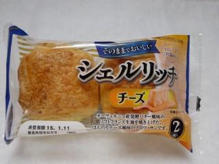 [菓子パン] [クロワッサン] シェルリッチチーズ (320).jpg