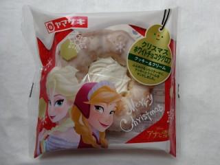 [菓子パン] [チョコ] クリスマス ホワイトチョコクグロフ(クッキー&クリーム) 320.jpg