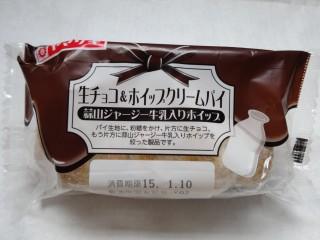 [菓子パン] [パイ] 生チョコ&ホイップクリームパイ (320).jpg