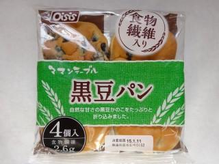 [食事パン] 黒豆パン(4) (320).jpg