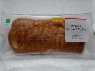 たっぷりクリームデニッシュ(ファミリーマート).jpg