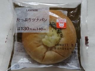 たっぷりツナパン(ローソン).jpg
