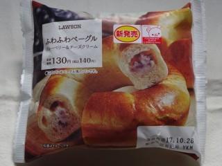 ふわふわベーグル(ブルーベリー&チーズクリーム)(ローソン).jpg