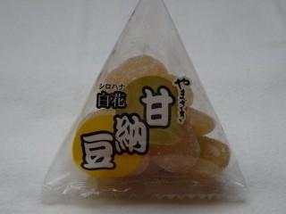 やまざき プチ甘納豆 白花.jpg