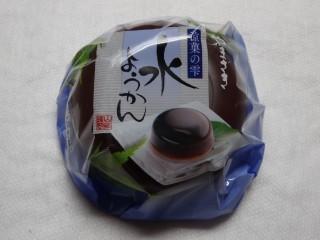 やまざき 涼菓の雫 水ようかん.jpg
