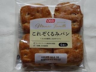 オイシス これぞくるみパン(4個入).jpg