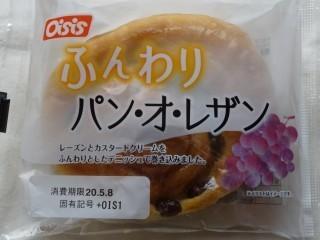 オイシス ふんわりパンオレザン.jpg