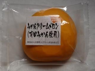 オイシス みかんクリームメロン(有田みかん使用).jpg