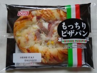 オイシス もっちりピザパン.jpg