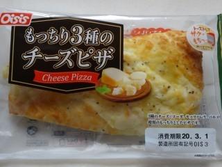 オイシス もっちり3種のチーズピザ.jpg