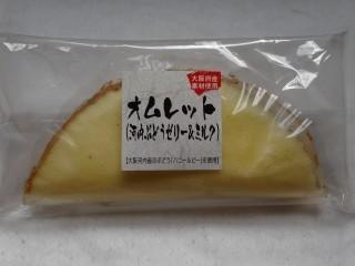 オイシス オムレット(河内ぶどうゼリー&ミルク).jpg