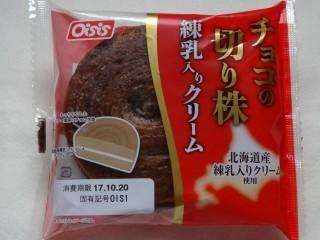 オイシス チョコの切り株(練乳入りクリーム).jpg