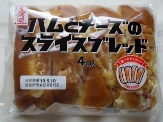 オイシス ハムとチーズのスライスブレッド(4個入).jpg