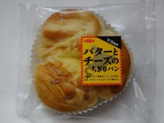 オイシス バターとチーズのちぎりパン.jpg