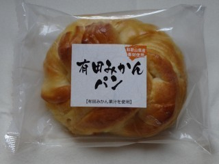 オイシス 有田みかんパン.jpg