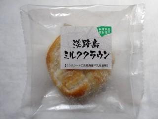 オイシス 淡路島ミルククラウン.jpg