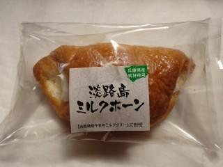 オイシス 淡路島ミルクホーン.jpg