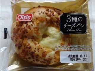 オイシス 3種のチーズパン.jpg