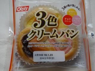 オイシス 3色クリームパン.jpg