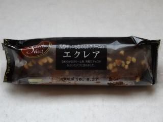 オランジェ 芳醇チョコとなめらかクリームのエクレア.jpg