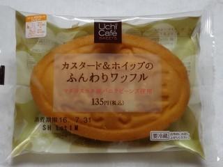 カスタード&ホイップのふんわりワッフル(ローソン).jpg