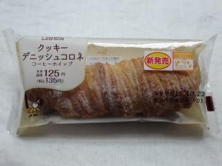 クッキーデニッシュコロネ コーヒーホイップ(ローソン).jpg