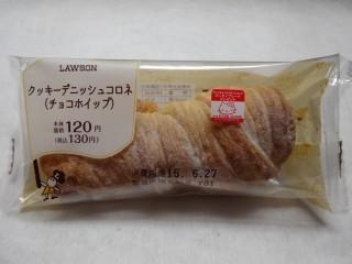 クッキーデニッシュコロネ(チョコホイップ)(ローソン).jpg