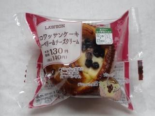 クロワッサンケーキ ブルーベリー&チーズクリーム(ローソン).jpg