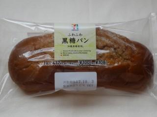 セブンプレミアム ふわふわ黒糖パン.jpg