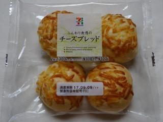 セブンプレミアム ふんわり食感のチーズブレッド(4個入).jpg