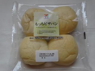 セブンプレミアム もっちピザパン(4個入).jpg