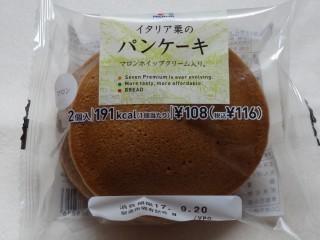セブンプレミアム イタリア栗のパンケーキ(2個入).jpg