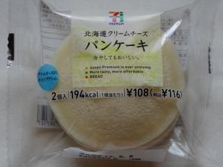 セブンプレミアム 北海道クリームチーズパンケーキ(2個入).jpg