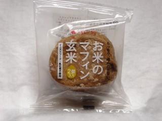 タカキベーカリー お米のマフィン(玄米).jpg