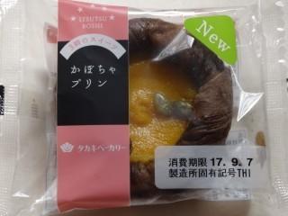 タカキベーカリー かぼちゃプリン.jpg