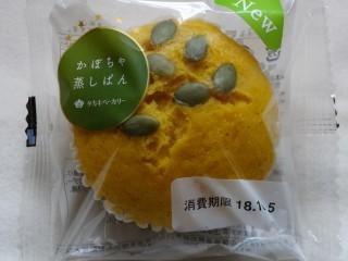 タカキベーカリー かぼちゃ蒸しぱん.jpg