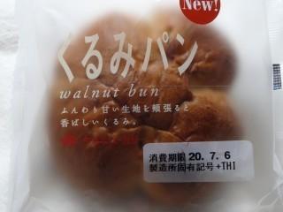 タカキベーカリー くるみパン.jpg