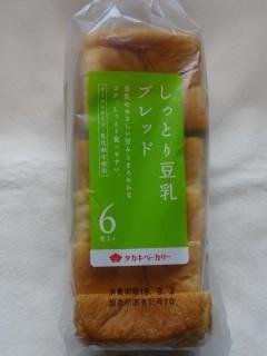 タカキベーカリー しっとり豆乳ブレッド(6枚入).jpg