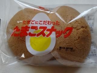 タカキベーカリー たまごスナック(2個入).jpg