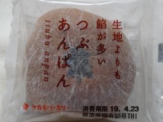 タカキベーカリー つぶあんぱん.jpg