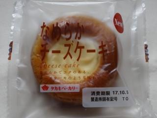 タカキベーカリー なめらかチーズケーキ.jpg